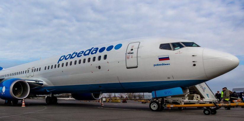 Авиакомпания «Победа» открыла направление Казань — Тбилиси
