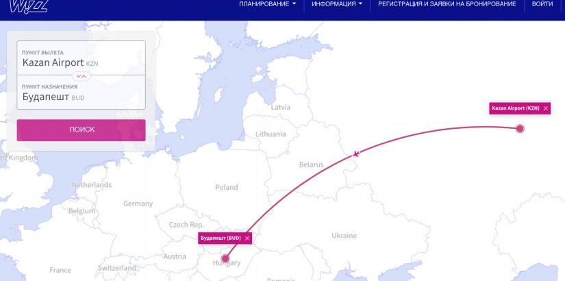 Wizz Air полетит из Казани! Будапешт и доступ к другим лоукостерам